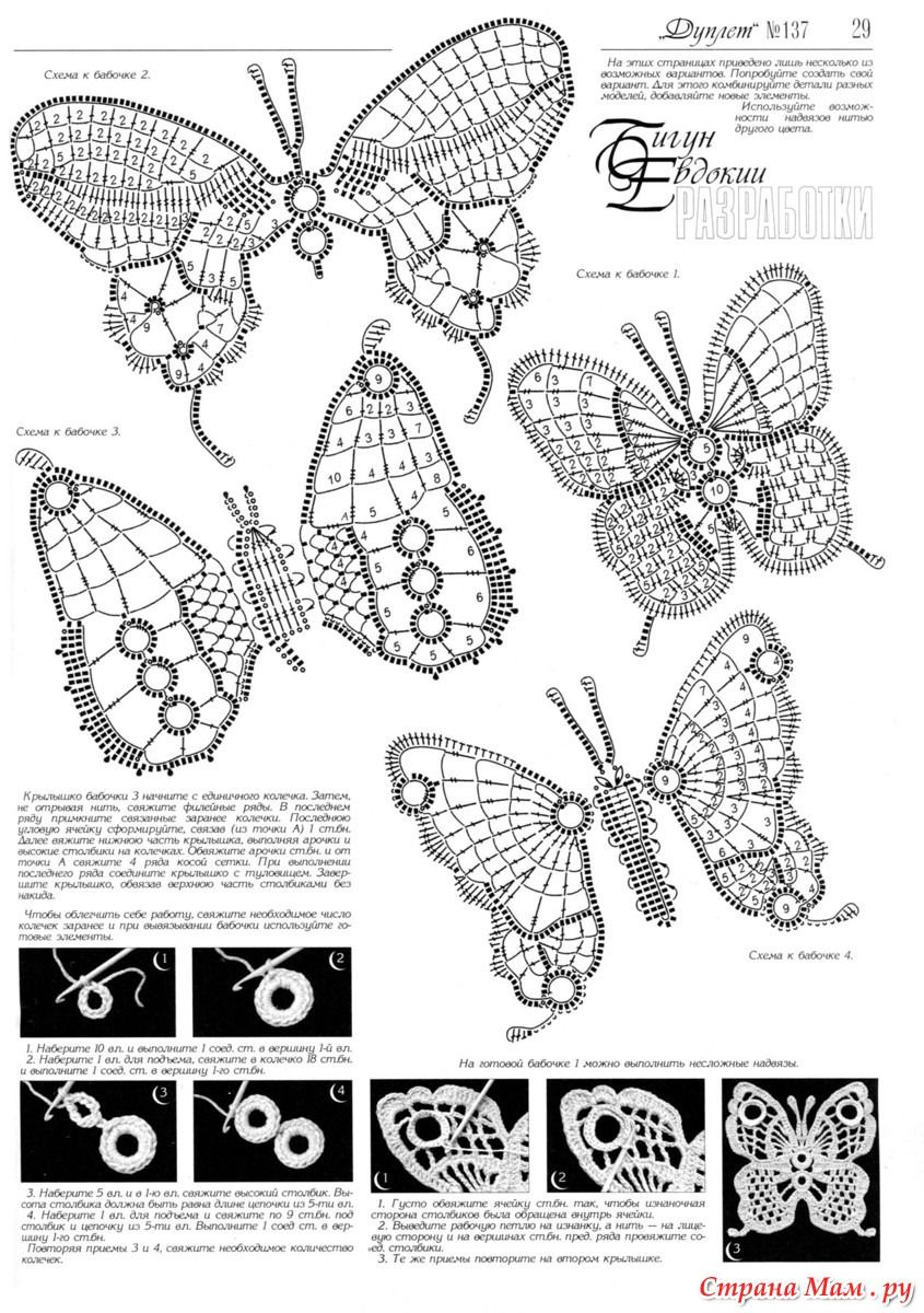 7312341_11220.jpg (845×1200) | pajaritos mariposas etc | Pinterest ...