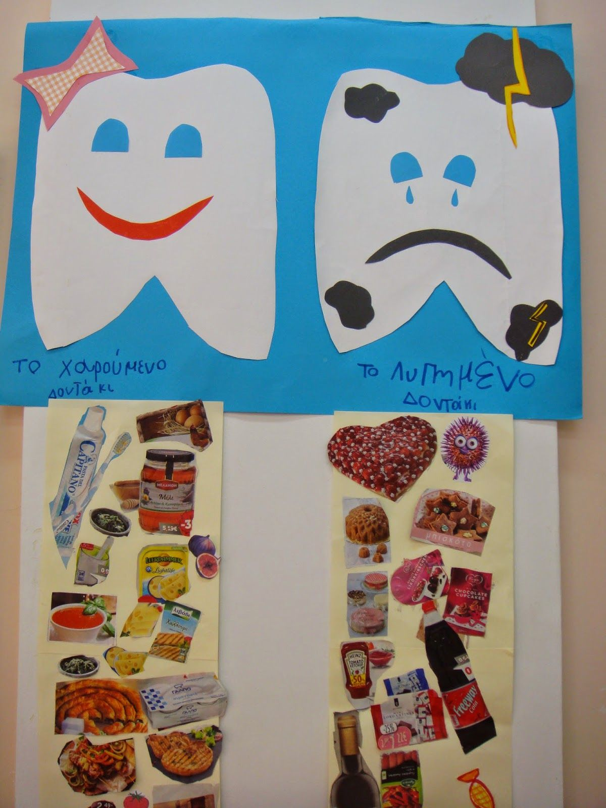Dental Health Activities For Toddlers 4