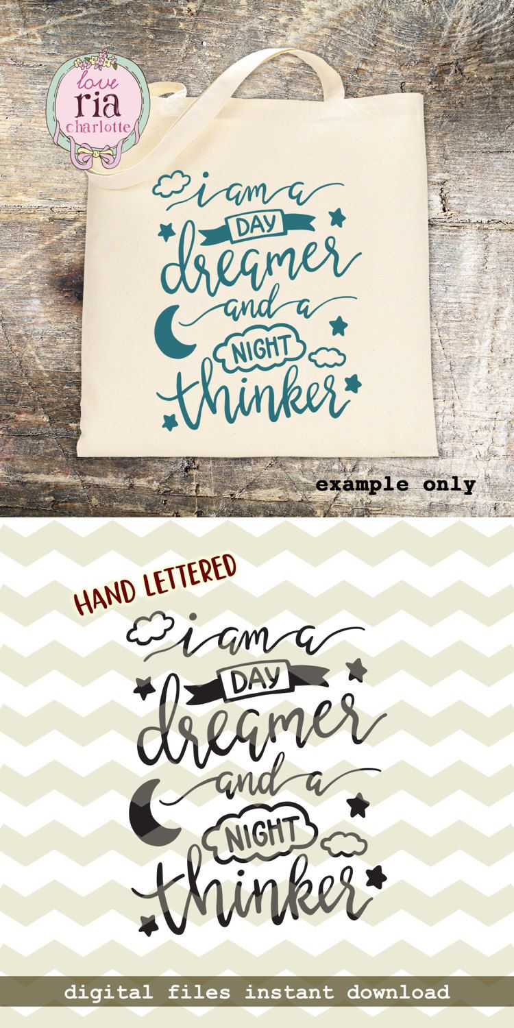 Day dreamer night thinker, moon star clouds cute motivation quote digital cut files, SVG, DXF, studio3 for cricut, silhouette cameo, decals by LoveRiaCharlotte on Etsy