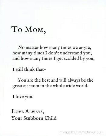 I Love You Mummy Things I Love Pinterest Mother Quotes Mom