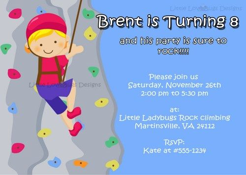 Free Rock Climbing Birthday Invitations Ideas FREE Printable - free birthday card printable templates
