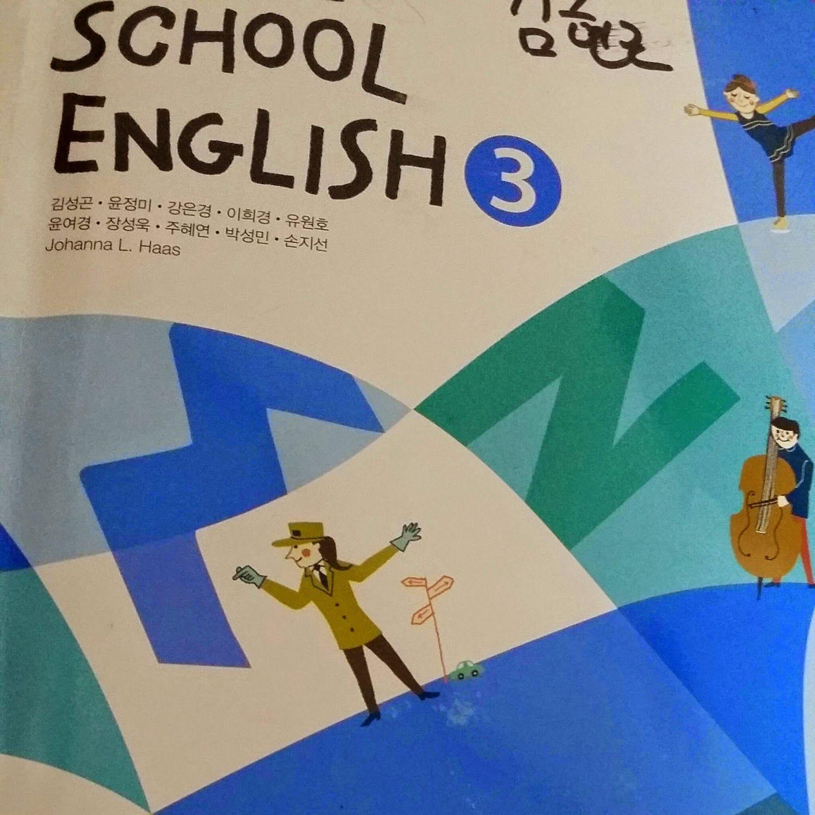 Raoul Teacher's English Empire: 교육의 미래에 대한 짧은 사색 ( 3 )