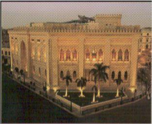 EGIPTO : National Library