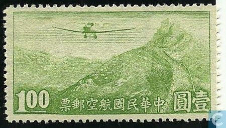 1932 China -Plane over Chinese Wall