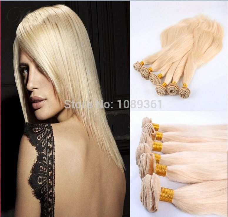 We Have Great 2016 Human Hair Weaves On Sale Buy Cheap Human