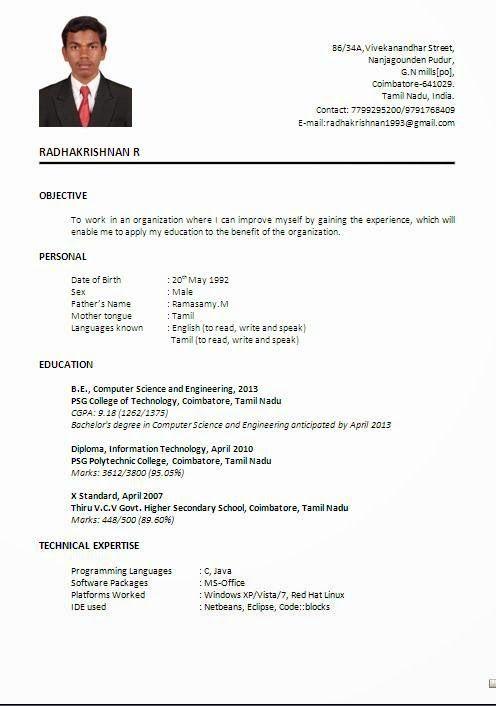 Curriculum vitae osakidetza sample template example ofexcellent curriculum vitae osakidetza sample template example ofexcellent curriculum vitae resume cv format with career yelopaper Choice Image