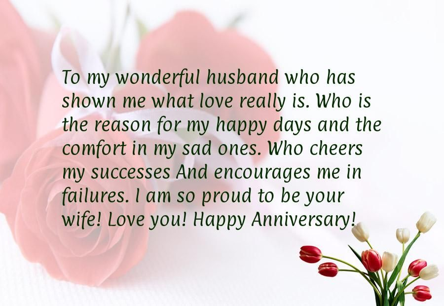 Happy Anniversary To My Husband Quotes Anniversary sayings for him ...