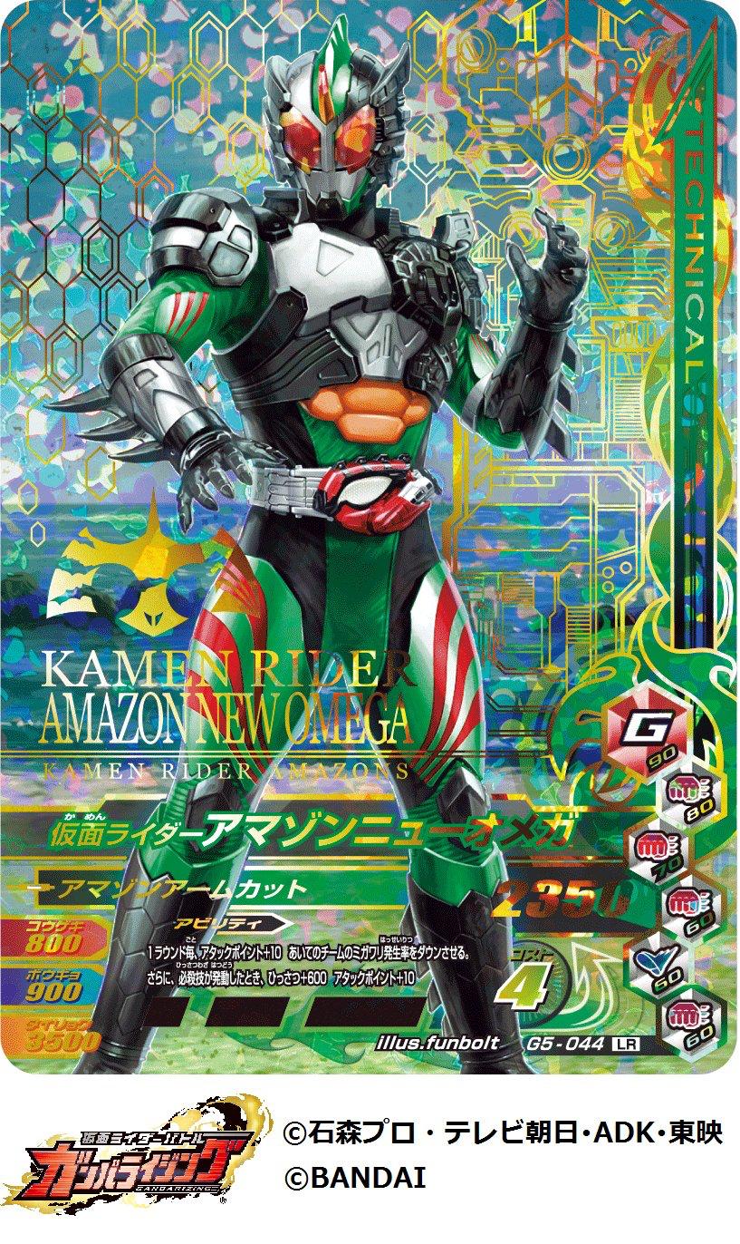 「Kamen rider (仮面 ライダ)」の画像(投稿者:Hakeshi J.Elies さん) 仮面ライダー