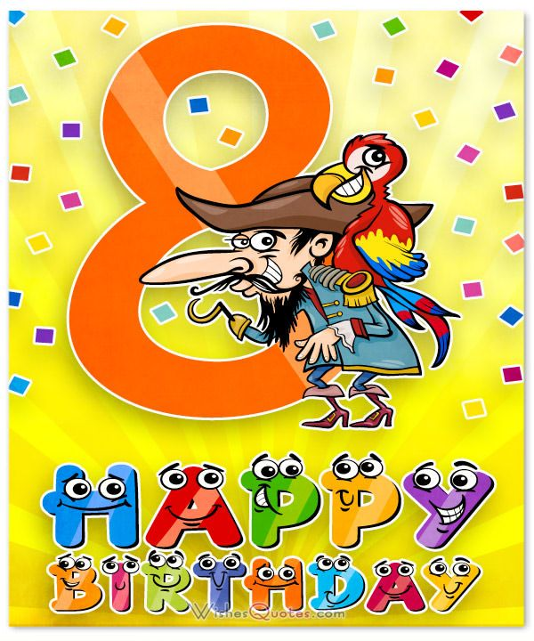 Happy 8th Birthday Kids Cards Messages Wishes Perfect Word
