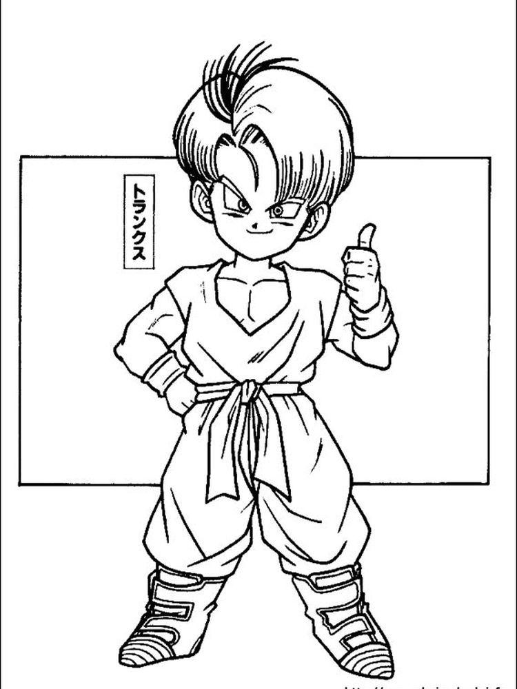 Pin On Dragon Ball Goku