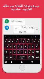 تحميل كيبورد زخرفة وترجمة عربي وانجليزي 2019 Transboard برامج موقعك App Electronic Products Calculator