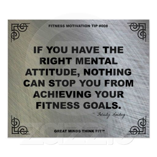 Motivational Fitness Posters With Inspirational Fitness Quotes For Your  Exercise, Workout And Fitness Motivation.
