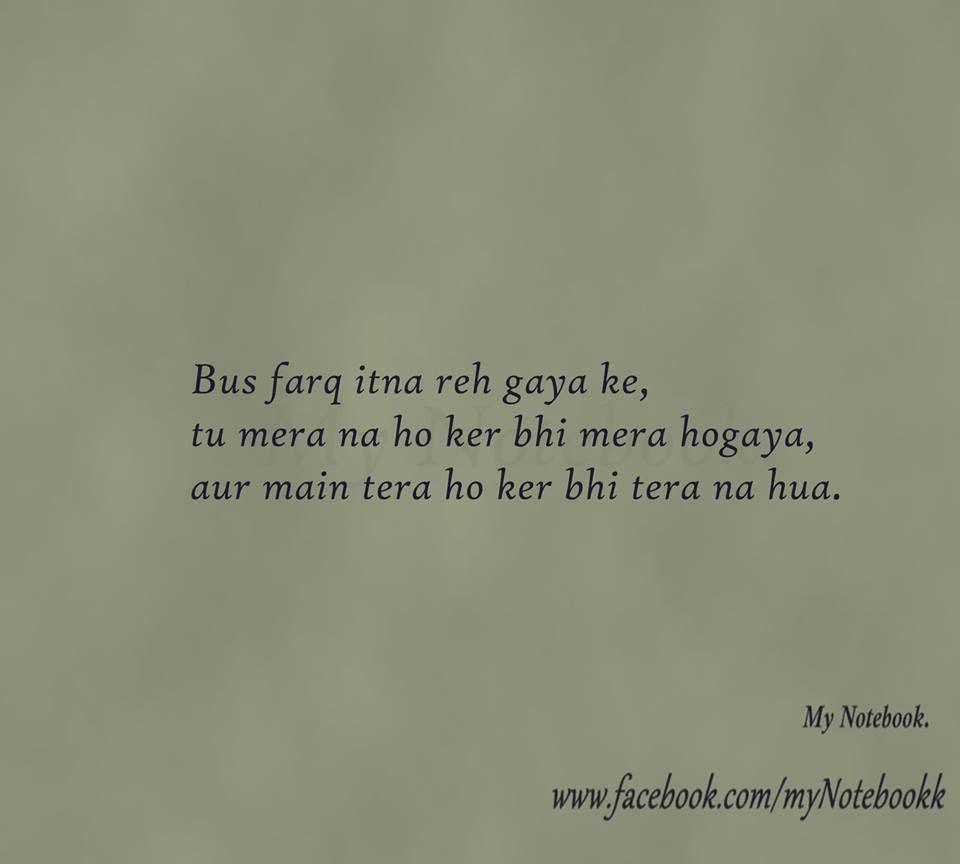 Or Kitni Saza Baqii Ha Ooo Hashbaba Emotional Quotes Feelings Quotes Hindi Quotes