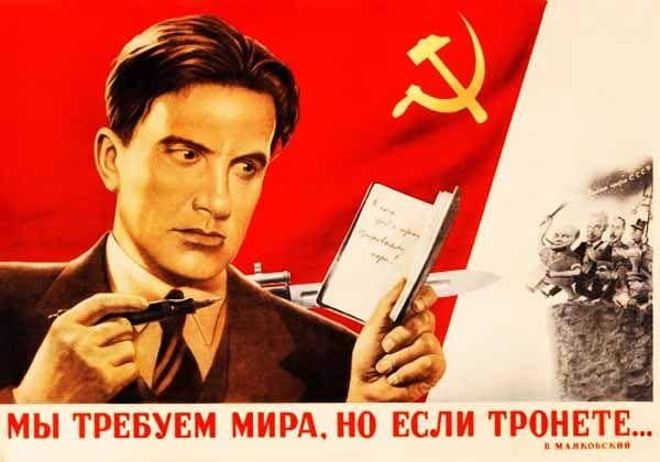 Vladimir Mayakovsky - International Archive