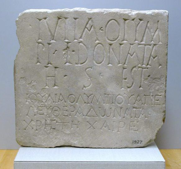 World History Facts — Burial plaque from Roman Cyprus, ca. 1st century...