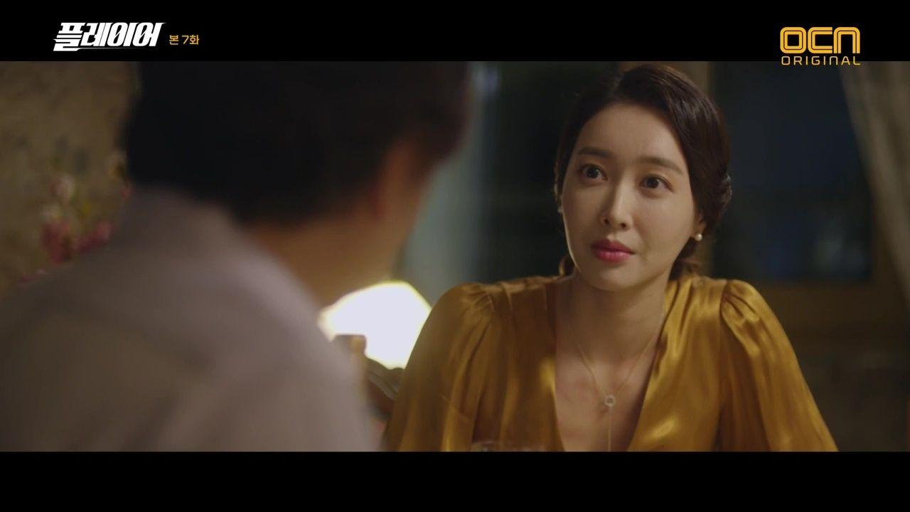 Player episode 7 dramabeans korean drama recaps