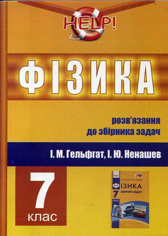 Учебник тетрадь по информатике с.н тур бокучава 3 класс скачать бесплатно