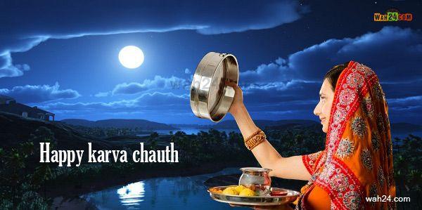 Happy karwa chauth wishes karva chauth images and quotes happy karwa chauth wishes m4hsunfo