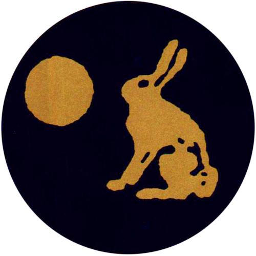 Joseph Beuys  Hase mit Sonne