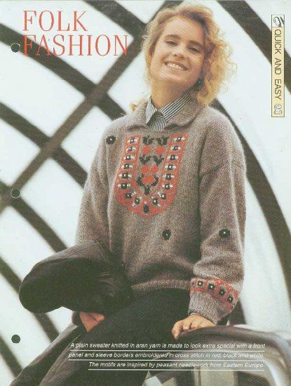 Knitting+pattern+for+Ladies+jumper+with+embroidery+at+yoke+and+a+collar