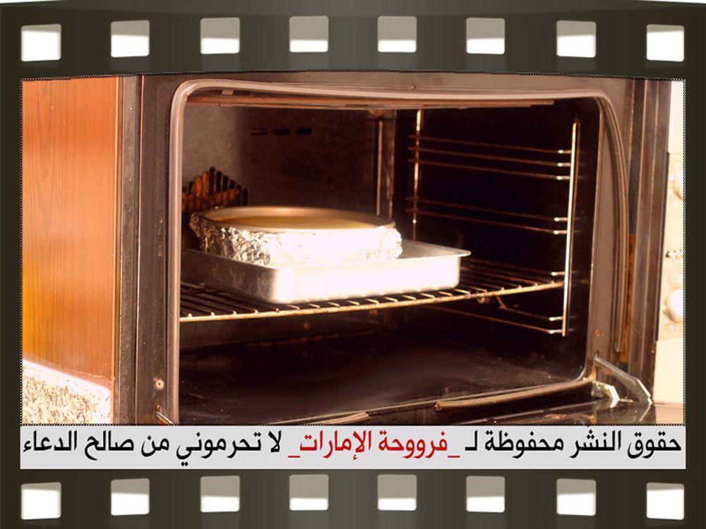 تشيز كيك بتلات الورد Rose Petals Cheesecake بالخطوات المصورة Kitchen Appliances Kitchen Popcorn Maker