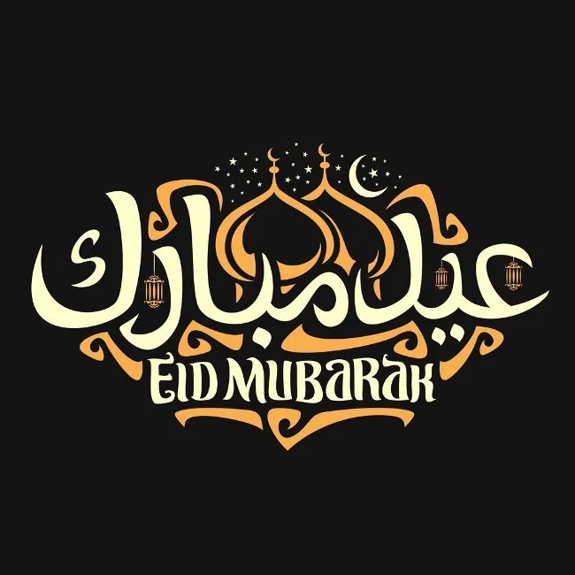 Eid Mubarak Logo 2020 Png Hd Free Download Happy Eid Logo Png Eid Mubarak Logo Eid Images Eid Ul Adha Images