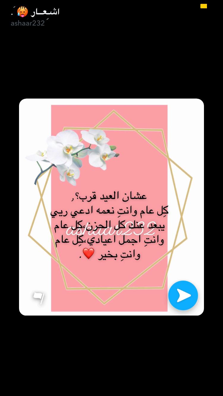 Pin By نايف القحطاني On خلفيات Office Supplies Lil
