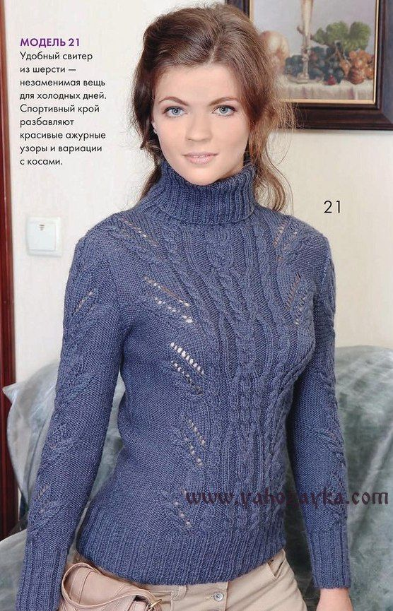 теплый свитер с косами описание ка связать красивый теплый свитер
