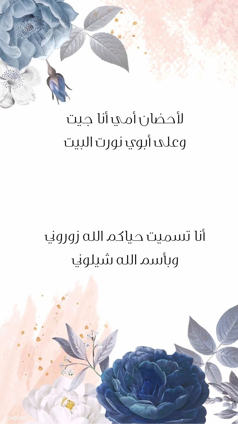 Pin By عبدالله ابو عبدالرحمن On تصميم Baby Girl Clipart Baby Boy Cards Baby Illustration