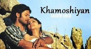 khamoshiyan mp3 download ringtone