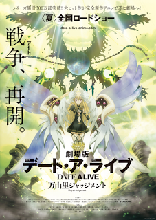 Download Film Anime Movie Date A Live Mayuri Judgment 2015 Subtitle Indonesia