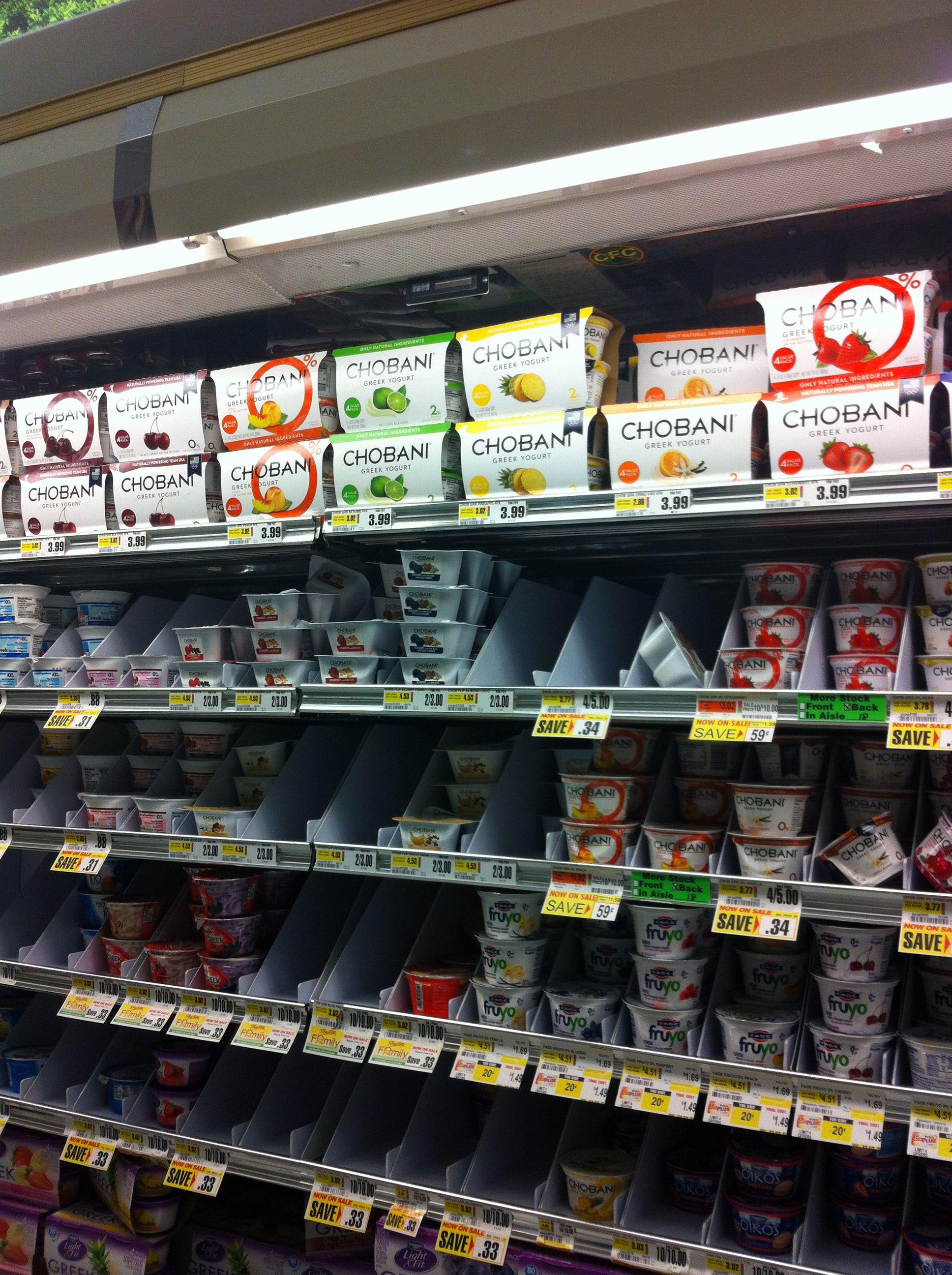 yogurt retail shelf at shoprite in nj packaging yogurt dairy rh pinterest com