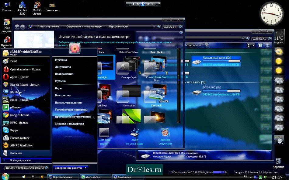 Темы на компьютер виндовс 7 скачать бесплатно