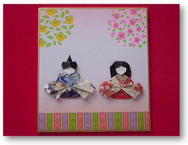 クリスマス 折り紙 ひな祭り 折り紙 : jp.pinterest.com