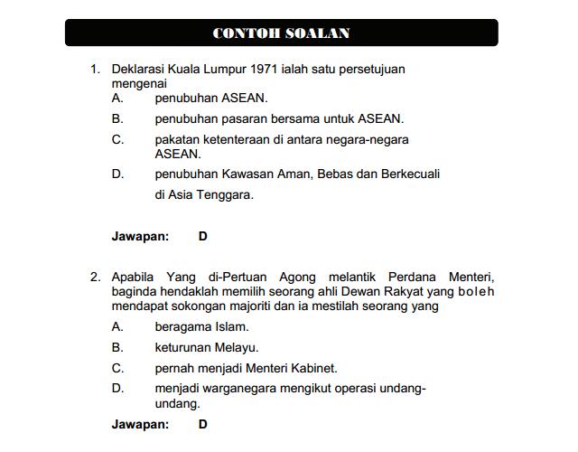 Contoh Soalan Pengetahuan Am Pembantu Tadbir N19 Perkeranian Operasi Exam Education Resume Design