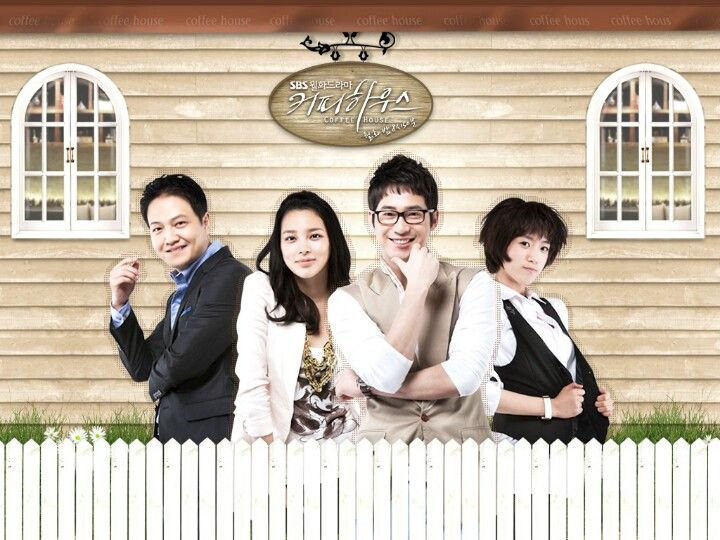 K Drama Coffee House