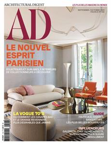 Architectural Digest France Magazine Single Issue With Images