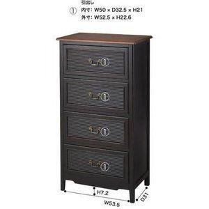 Chest chest 4-tier cabinet drawer storage chest living chest wooden chest rack …