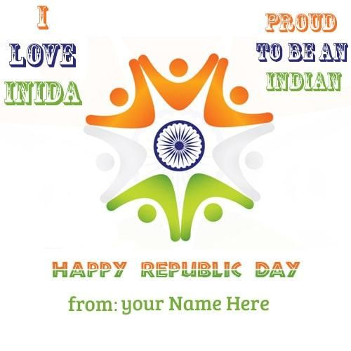 Print your name on happy republic day india wishes images write print your name on happy republic day india wishes images write name on 26 january republic day wishes images i love my india 26 january republic day m4hsunfo