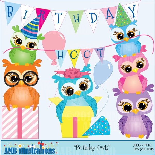 Cute Clipart For Party Invites