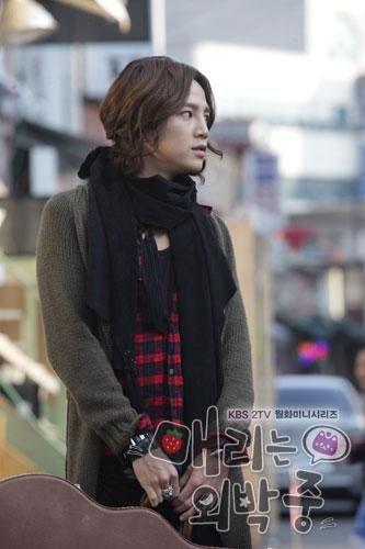Jang Geun Suk Mary Stayed Out All Night Wallpaper