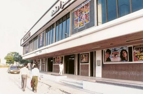 old cinema dubai