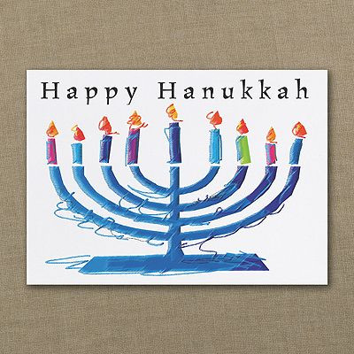 menorah sketch holiday card hanukkah cards menorah holiday rh pinterest com