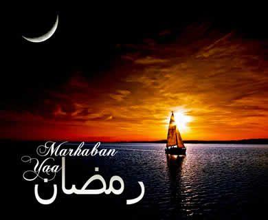 Marhaban Ya Ramadhan Gambar Ramadan Langit