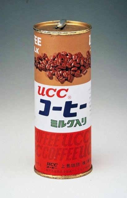 画像 一番昭和っぽい画像がこちらwwwwwwwwwwwwwwww 不思議 Net 2020 缶コーヒー 缶 コーヒー