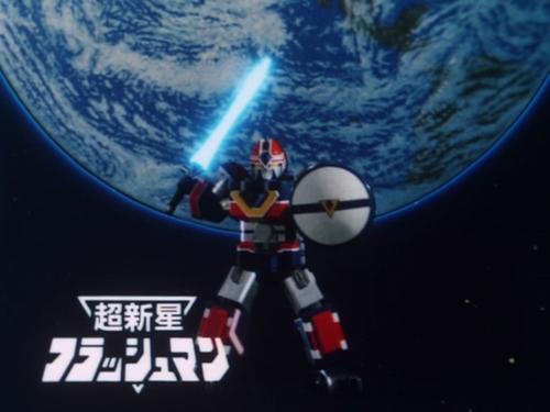 Flash King (フラッシュキング)!!!