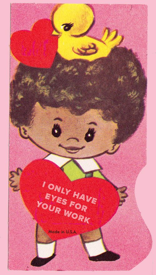 HRFriendly Valentines Day Cards real talk – Friendly Valentine Cards