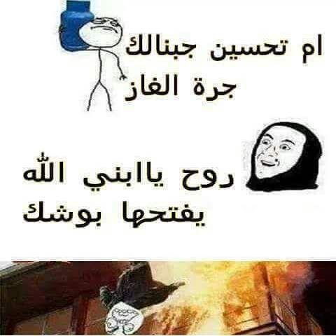صور مضحكة لمواقف تموت من الضحك قد تم إلتقاتها تلقائيا موقع مصري Funny Pictures Funny Poster