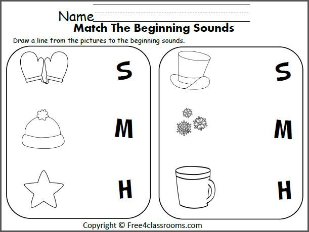 Drawing Lines Sound Effect : Free beginning sounds matching m h s draw a line to