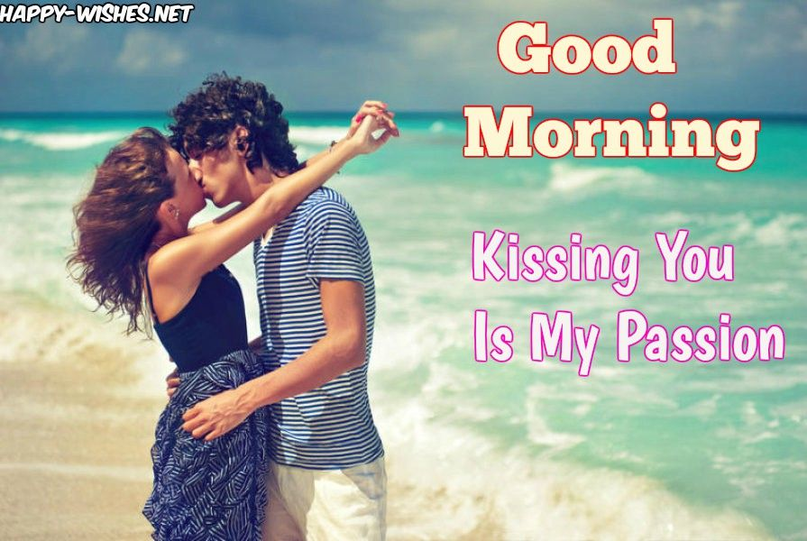 Good morning wishes with kiss images kiss images
